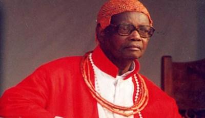 Oba of Benin, Omo N'Oba N'Edo Uku Akpolokpolo Erediauwa