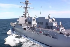 Missile destroyer
