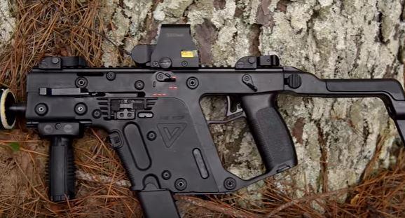 An automatic weapon, a gun