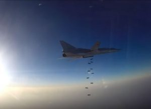 Military aircraft [bombers] delivering airstrikes