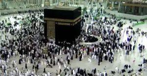 Muslim pilgrims in Mecca, Saudi Arabia