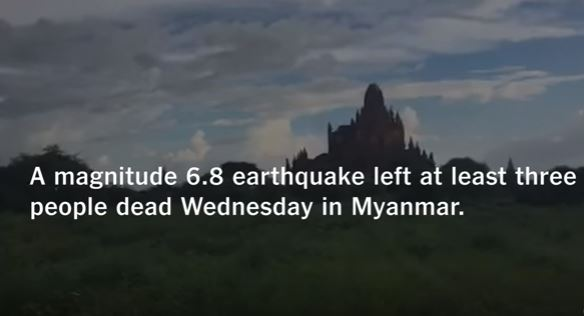 Myanmar earthquake, 25 August 2016
