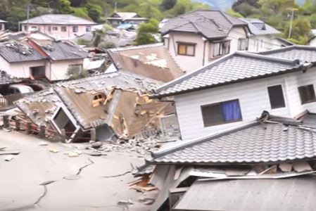 Tanzania earthquake, the 10th September 2016