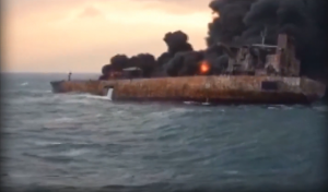 Plumes of smoke from Iran's oil tanker burning off China coast