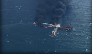 Plumes of smoke from Iran's oil tanker burning off China coast, Jan 2018