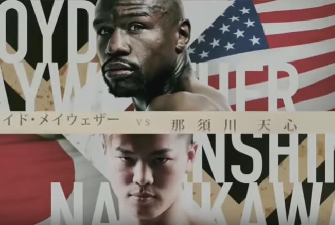 Floyd Mayweather vs Tenshin Nasukawa, 31.12.2018