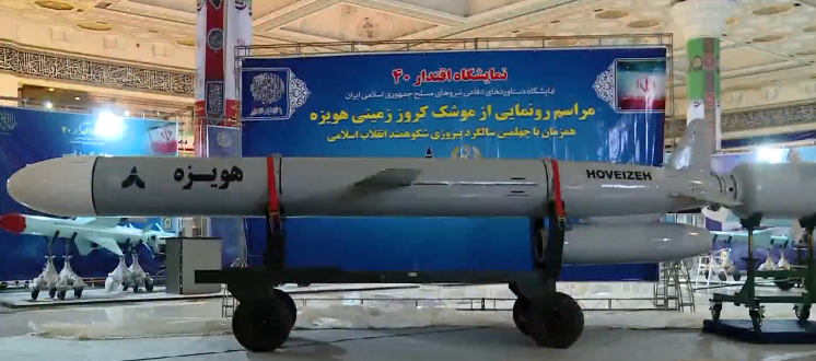 "Iran's cruise missile ""Hoveizeh"""