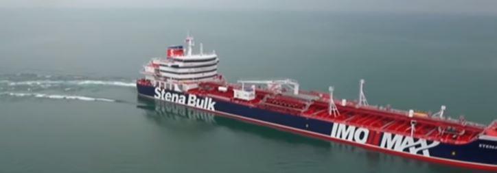 British tanker Stena Impero in Strait of Hormuz